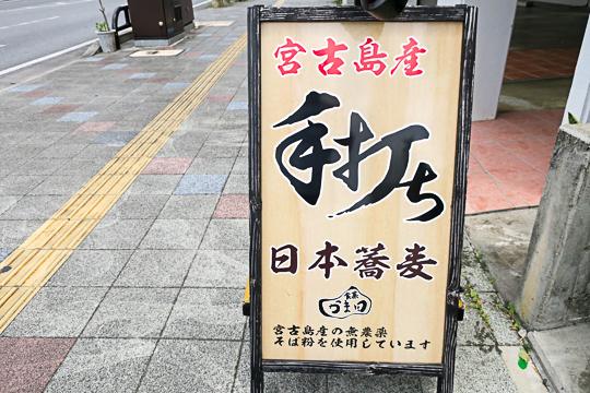 f:id:kiyo-maro:20170716121734j:plain