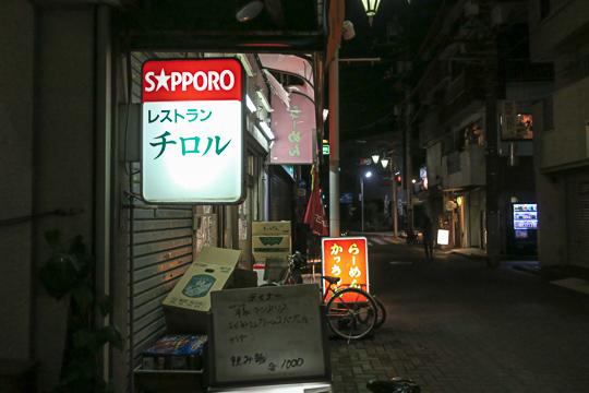 f:id:kiyo-maro:20170724194023j:plain