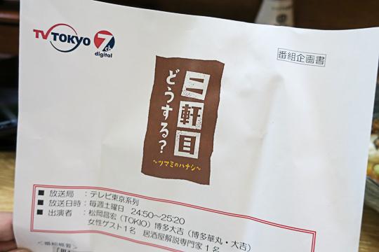 f:id:kiyo-maro:20170808213601j:plain