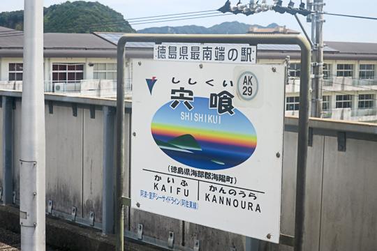 f:id:kiyo-maro:20170812113518j:plain