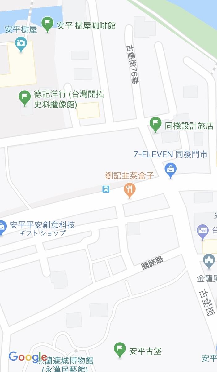 f:id:kiyo-q:20191122160123j:plain