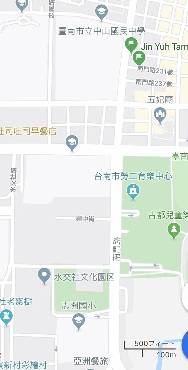 f:id:kiyo-q:20191129210118j:plain