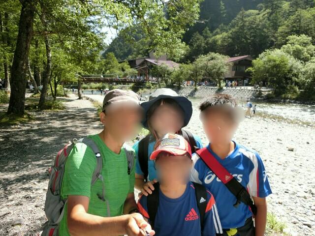 f:id:kiyo-sinobi:20160811104541j:image