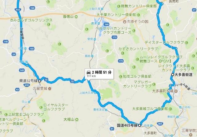 f:id:kiyo-sinobi:20180422204537j:image