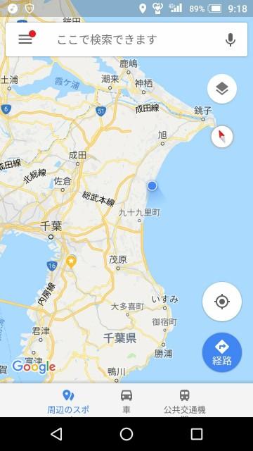 f:id:kiyo-sinobi:20180506152613j:image