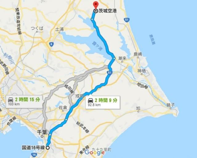 f:id:kiyo-sinobi:20190217210108j:image