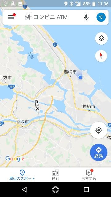 f:id:kiyo-sinobi:20190602145512j:image