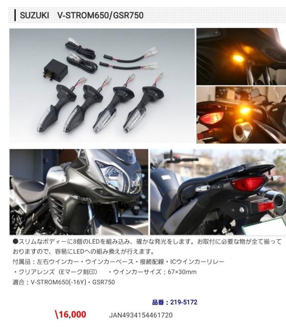 f:id:kiyo-sinobi:20191223200321j:image