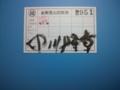 [四季][書][文書][カード]