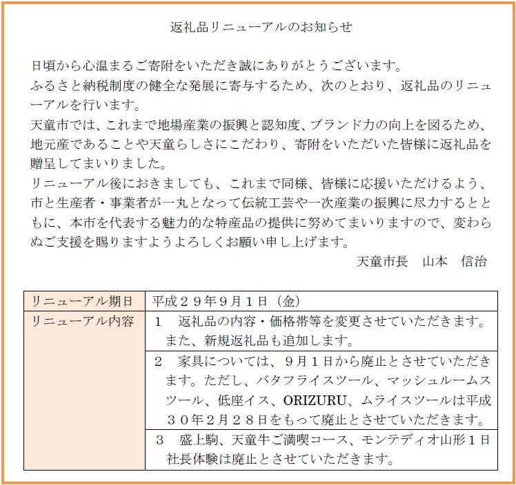 f:id:kiyo2017:20170725151725j:plain