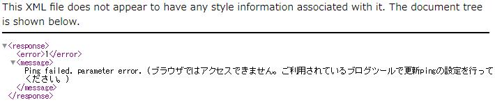 f:id:kiyo2017:20170810194836p:plain