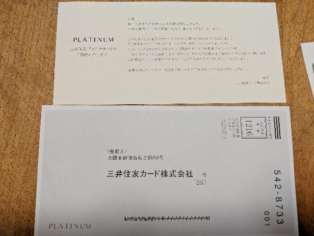 f:id:kiyo2017:20171213011256j:image