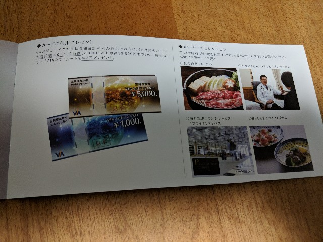 f:id:kiyo2017:20171213011735j:image