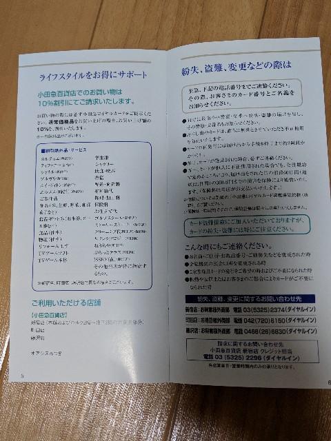 f:id:kiyo2017:20171229221755j:image
