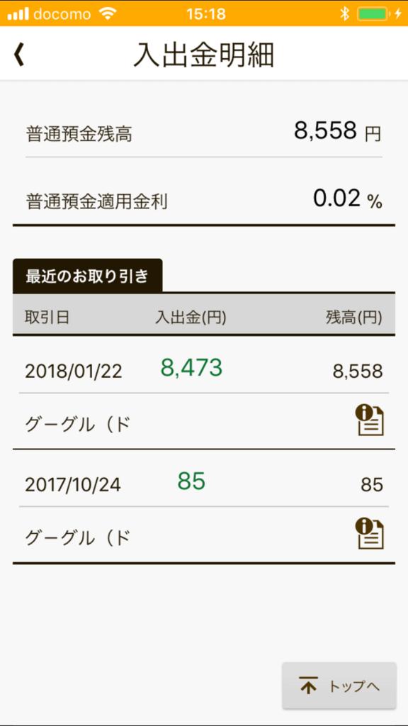 f:id:kiyo2017:20180122155007p:plain