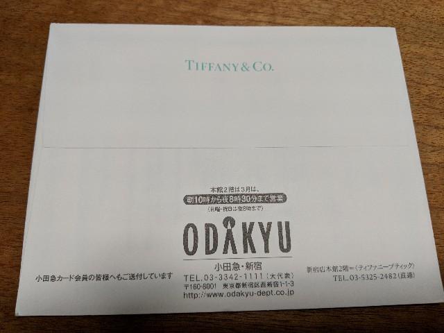 f:id:kiyo2017:20180227120015j:image