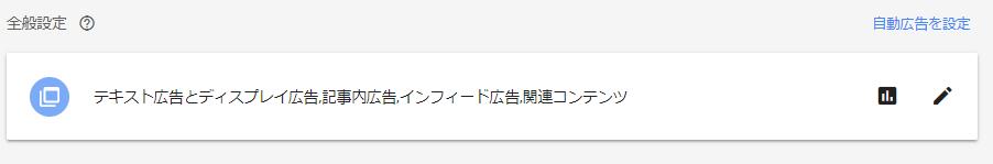 f:id:kiyo2017:20180411105421p:plain