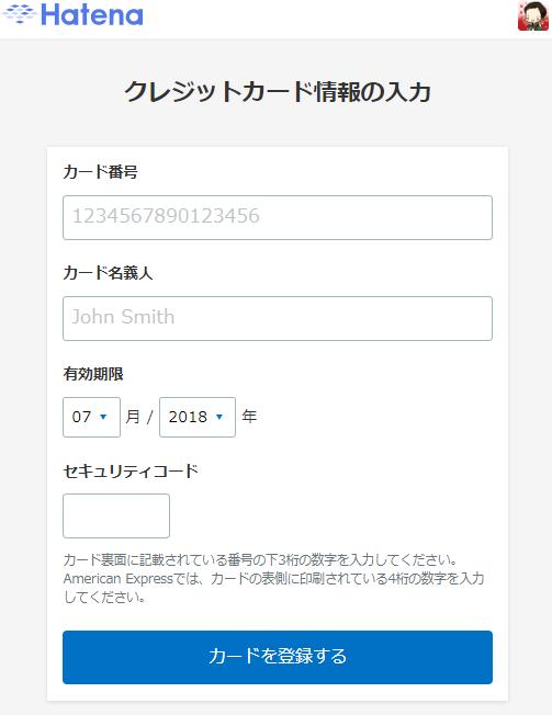 f:id:kiyo2017:20180725111203p:plain