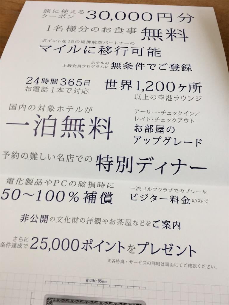 f:id:kiyo2017:20181202135332j:image