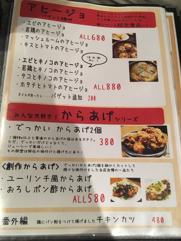 f:id:kiyo468:20160806180354j:plain