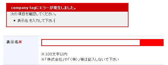 20081208165803
