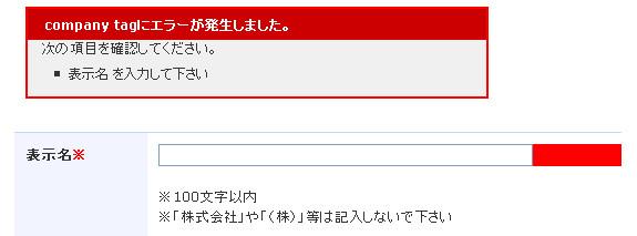 20081208165804