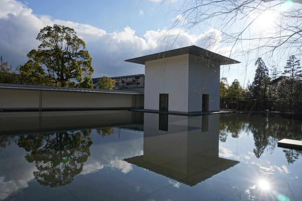 水鏡の庭と思索空間棟