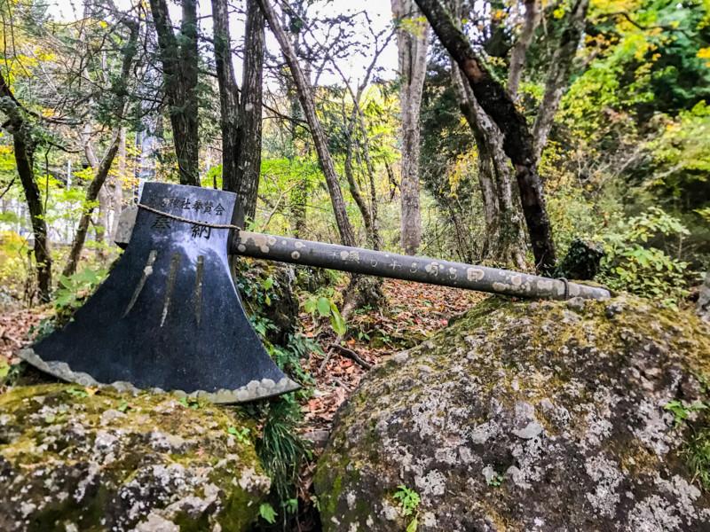 金太郎の斧