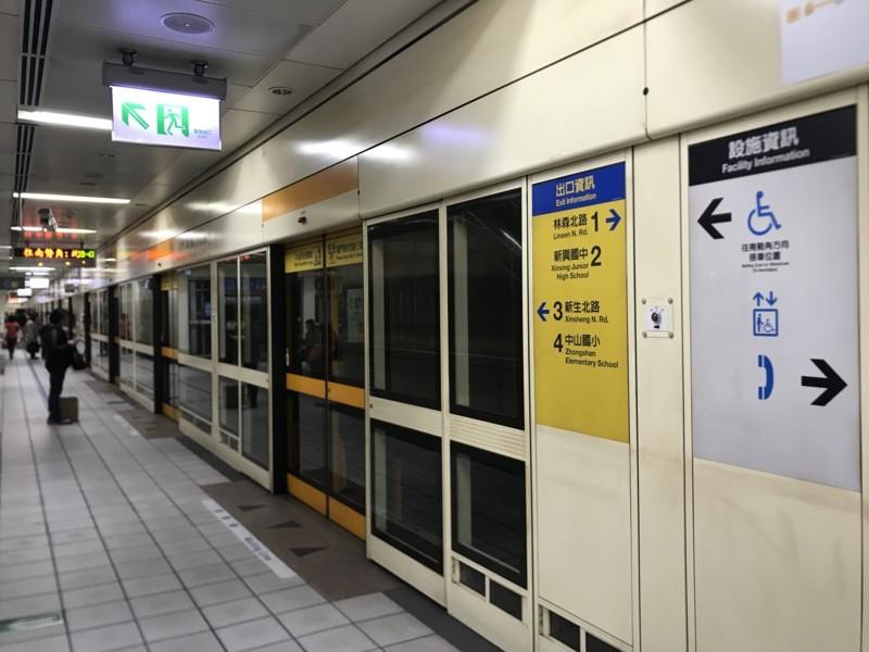 台湾の地下鉄(MRT)の構内