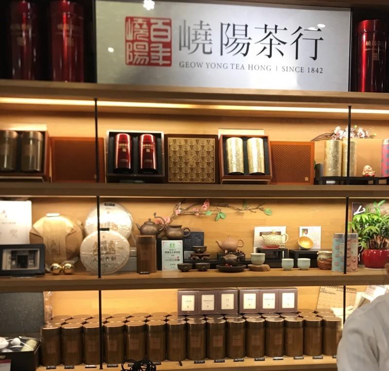 台北101で販売されているお土産(お茶)