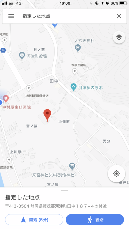 河津桜と菜の花を一緒の撮れる場所を記したマップ