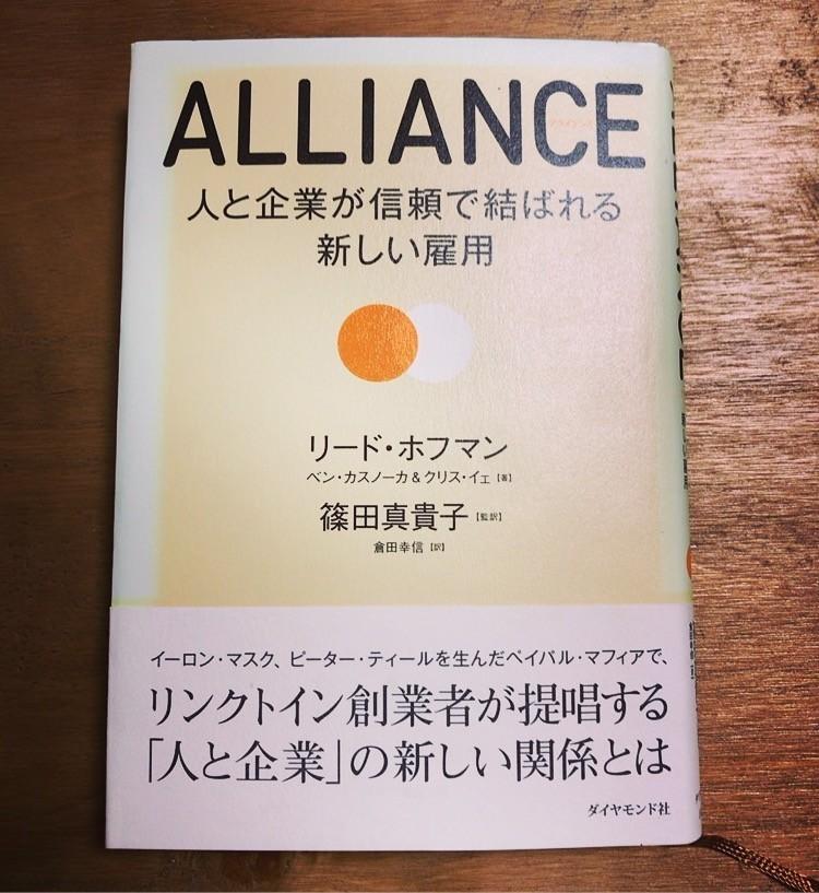 f:id:kiyo_0604:20171125183917j:plain