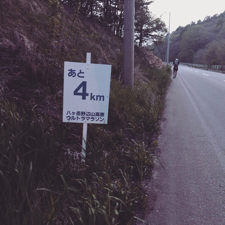 f:id:kiyo_0604:20171202144909j:plain