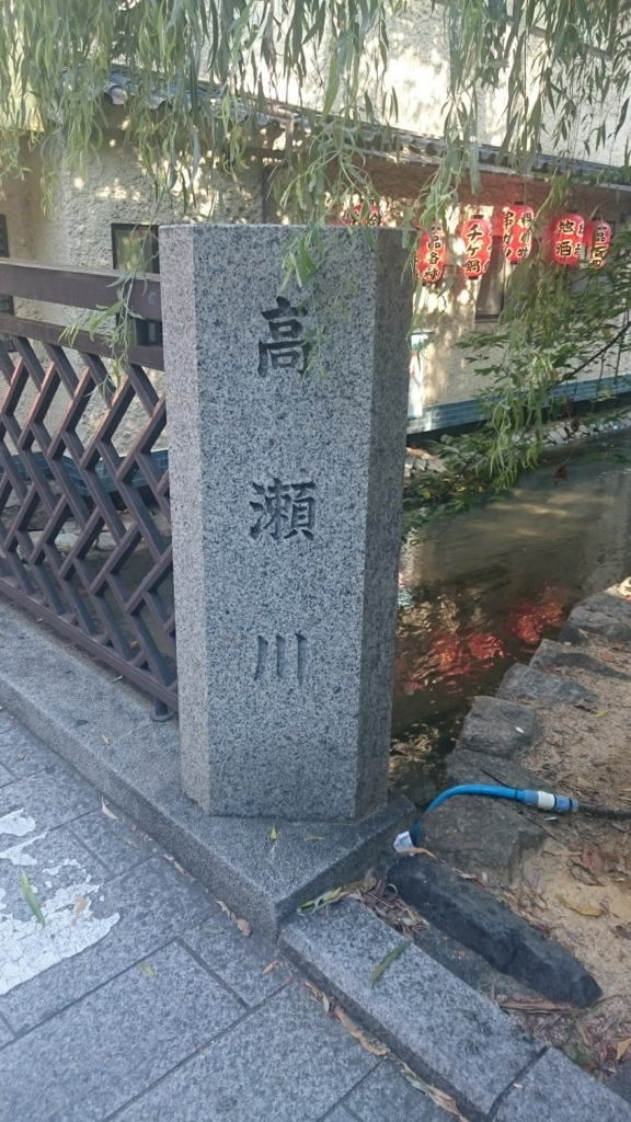 f:id:kiyo_bank:20180805215353j:plain