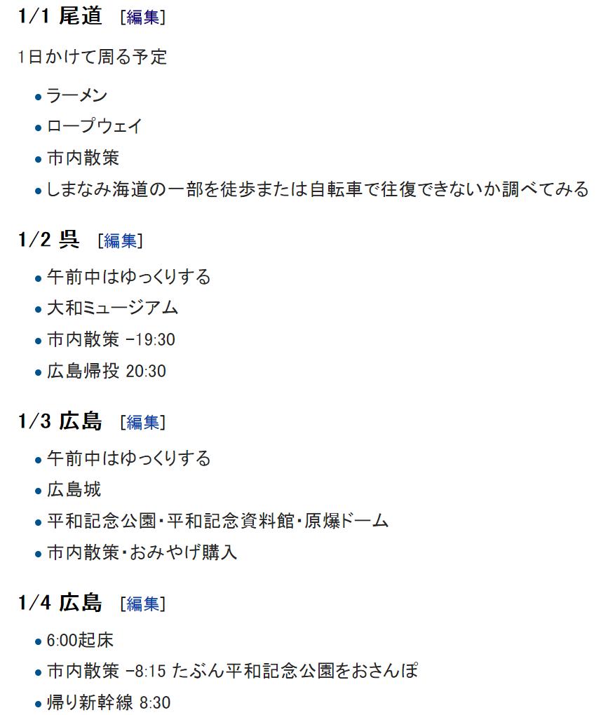f:id:kiyo_hiko:20170101225316p:plain:w200:left