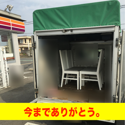 f:id:kiyo_mom:20170203001713j:plain
