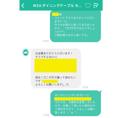 f:id:kiyo_mom:20170204151230j:plain