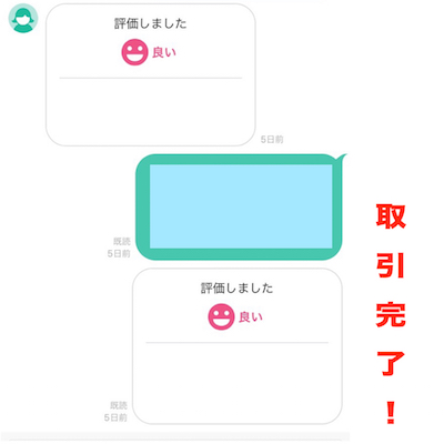 f:id:kiyo_mom:20170204151438j:plain