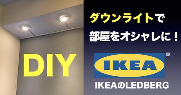 f:id:kiyo_mom:20170314202102j:plain