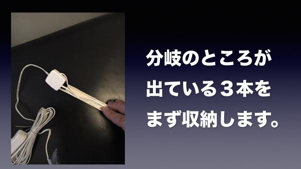 f:id:kiyo_mom:20170314213003j:plain