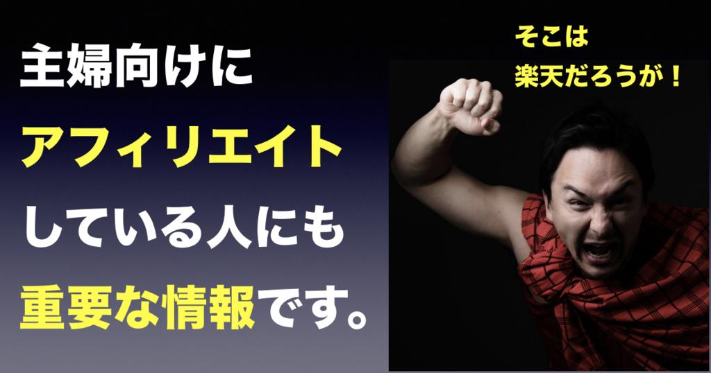 f:id:kiyo_mom:20170318094648j:plain