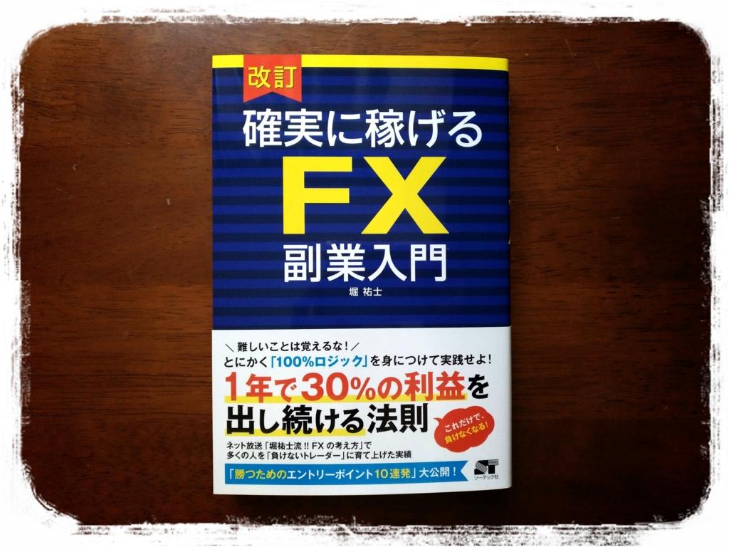 f:id:kiyochin123:20170517114608j:plain