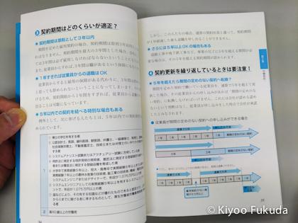 f:id:kiyochin123:20170901230445j:plain