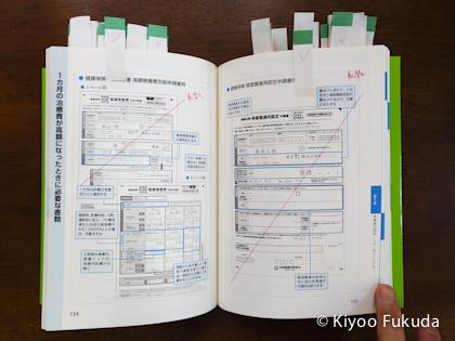 f:id:kiyochin123:20171010230942j:plain
