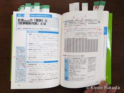 f:id:kiyochin123:20171010230947j:plain