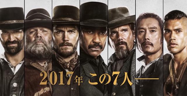 f:id:kiyofuji:20170206000950j:plain