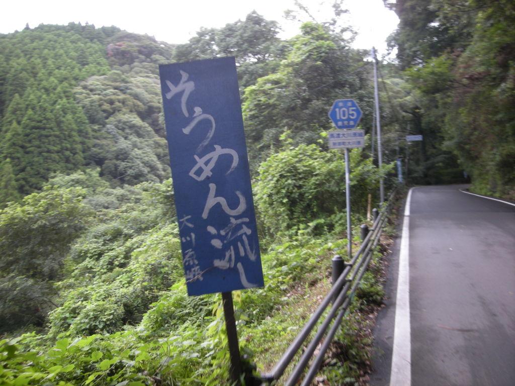 f:id:kiyofumi:20160806233907j:plain