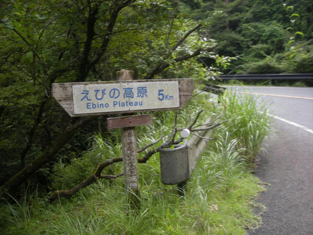 f:id:kiyofumi:20160903214601j:plain