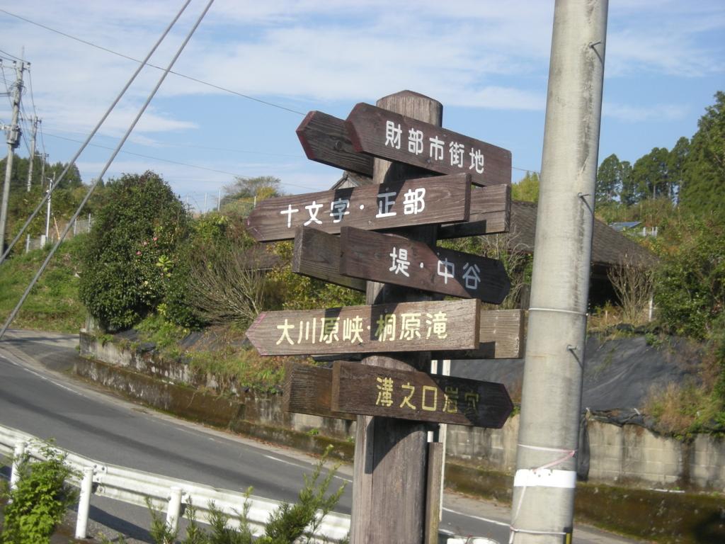 f:id:kiyofumi:20161123183036j:plain