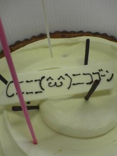[ケーキ]